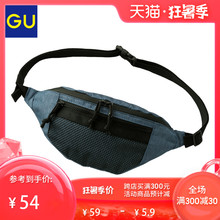 Gu excellent men's waist bag (mesh) spring 2020 new classic fashion retro delicate small 323698
