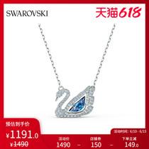 (618 revelry) Swarovski Dancing Swan 125th Anniversary Necklace for Women