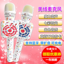Children's microphone, national K-song microphone, wireless karaoke singing machine, baby, boy and girl music toy amplification