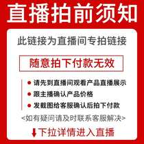 Yu Kunlun and Tian Yu live broadcast room only take private invalid consequences