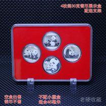 4 шт в упаковке 30 г серебряная монета коллекция витрина защитный ящик панда серебряный знак зодиака серебряная монета ящик для хранения Год мыши серебряная монета коробка