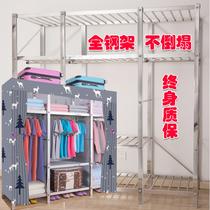Stainless steel wardrobe folding cabinet thickening bold screw assembly wardrobe simple cloth wardrobe full steel shelves