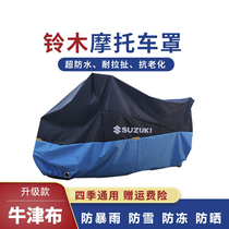 Suzuki motorcycle cover car clothes Scooter clothes GSX250R Rain cover uy125 sunshade antifreeze dustproof