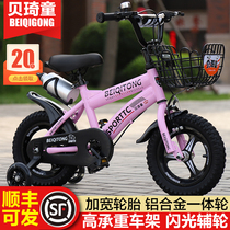 Childrens bicycle 3-year-old baby bicycle 2-4-6 year old boy child 6-7-8-9-10 year old stroller girl