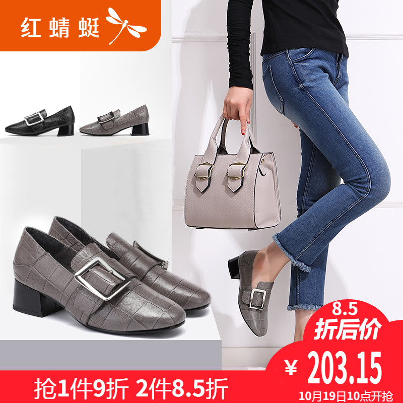 Hung Hom official flagship store women's shoes winter new fashion buckles commuter thick with two wear single shoes women