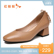 Red Dragonfly women's shoes spring and autumn new thick square heel simple British lefook shoes fish mouth comfortable and versatile single shoes