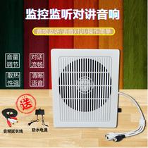 Network camera high fidelity monitoring pickup speaker integrated audio monitoring support voice intercom speaker