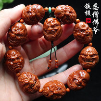 Zhoushan Su Gong olive core carving Pure hand carved iron core large seed Evil monk Buddha olives Hu Wen play hand string men