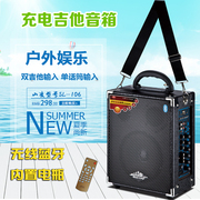 Mountain Ling singing guitar playing outdoor speakers charging portable folk street singer square dance sound