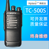 Originally installed easy-to-pass HYT TC-500S talkies Hen energy up to TC500S hand-speaking talkies high power