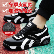 Autumn and winter men's sports shoes travel shoes men running shoes leather shoes all-match trend of Korean Air shoes