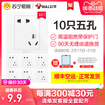 Bull switch socket 86 type household wall wall with an open usb5 five hole concealed panel porous switch