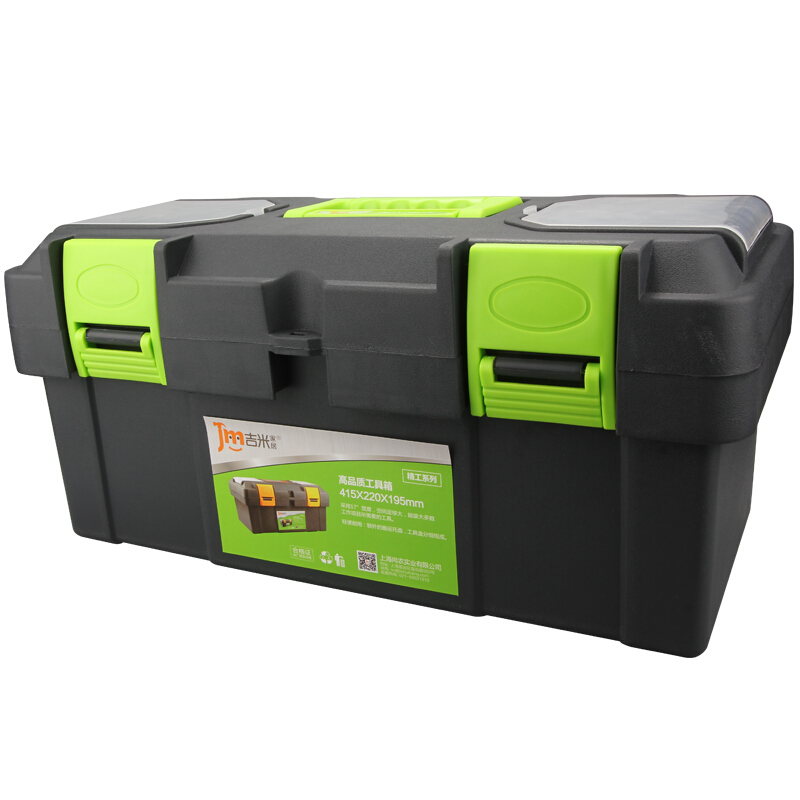Jm-g1517 household plastic toolbox parts storage box maintenance hardware toolbox