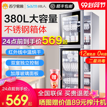 Handsome large capacity disinfection cabinet commercial catering vertical stainless steel home double-door restaurant dining room kitchen cupboard