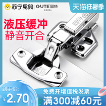 (365)Good 304 stainless steel damping hydraulic buffer hinge spring Aircraft hinge cabinet door cabinet hardware