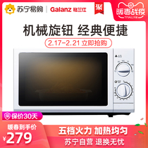 (48 hours delivery)Galanz P70D20N1P-G5 (W0) Rotary mechanical household microwave 20L