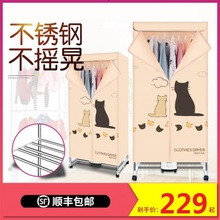 Dryer machine household wardrobe quiet power clothes dryer speed drying heater