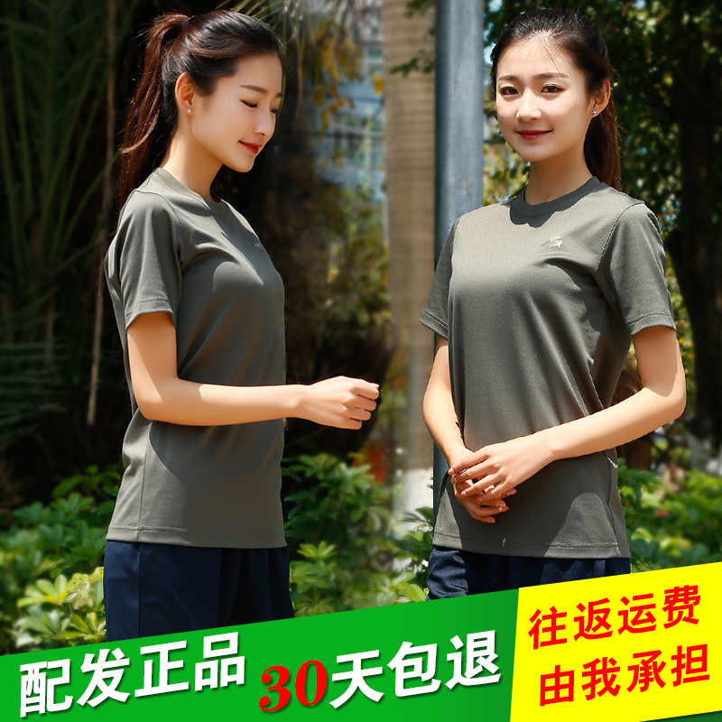 Dispensing genuine 07 fitness clothing female models 07 fitness training clothes outdoor quick-drying t-shirt female short-sleeved sports speed dry clothes