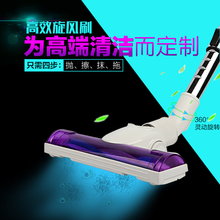 Haier vacuum cleaner accessories head suction pneumatic brush HC-X3C HC-F1 multi-function suction head suction nozzle