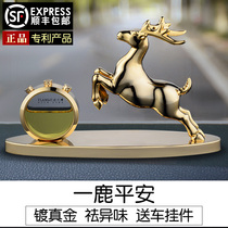 Vehicle mounted perfume seat type car with high-grade indoor male creative personal adornment and durable fragrance.