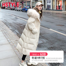 Handu Clothes House 2019 Korean Winter Dress New Style, Big Hair Neck Long Style Thickened Down Dress EK9141