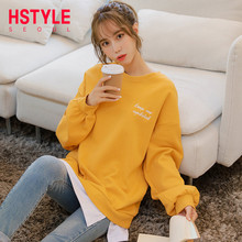 Pre-sale of Handu Clothes House, Autumn 2019 New Women's Dresses Korean Alphabet Embroidery Fake Two Sanitary Clothes NJ13334