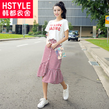 HStyle