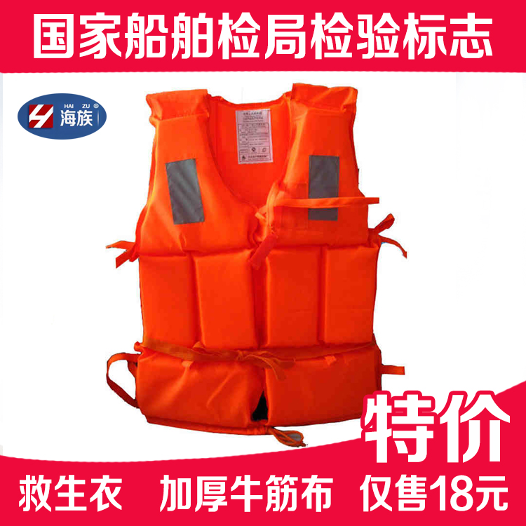 Special offer Oxford thickening adult life jacket thickening drifting fishing clothes children's life jacket drifting life jacket