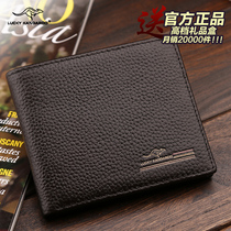 Kangaroo men 's wallet men short paragraph Genuine leather wallet genuine business first layer of leather ultra - thin soft wallet