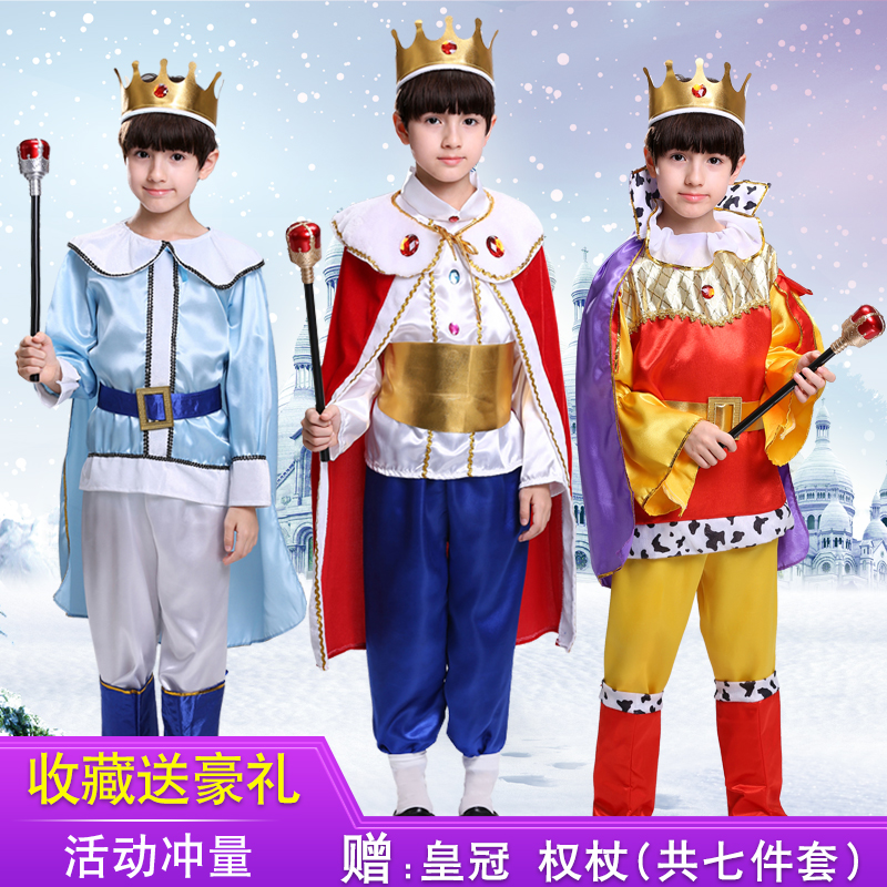 [The goods stop production and no stock]Prince's Clothes Children's Halloween Boys'Clothes King Cosplay costumes acting as costume show costumes