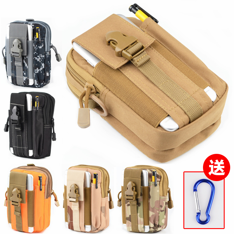 Multifunctional mobile phone pocket male vertical sports outdoor mobile phone bag bag tactical purse wear belt bag bag