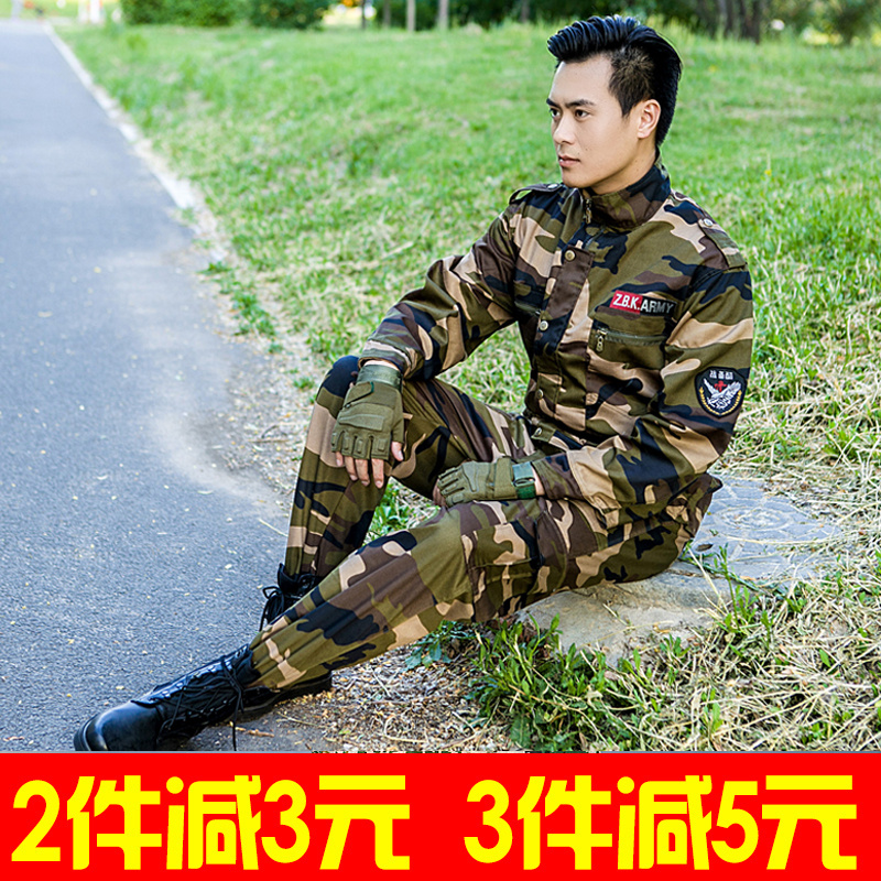 Camouflage suit men's jacket special military training uniform men's wear-resistant work clothes in spring, autumn and summer