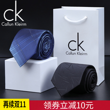 CK tie, male business dress, groom wedding, mulberry silk, Korean version, leisure student, professional wear, black gift box.
