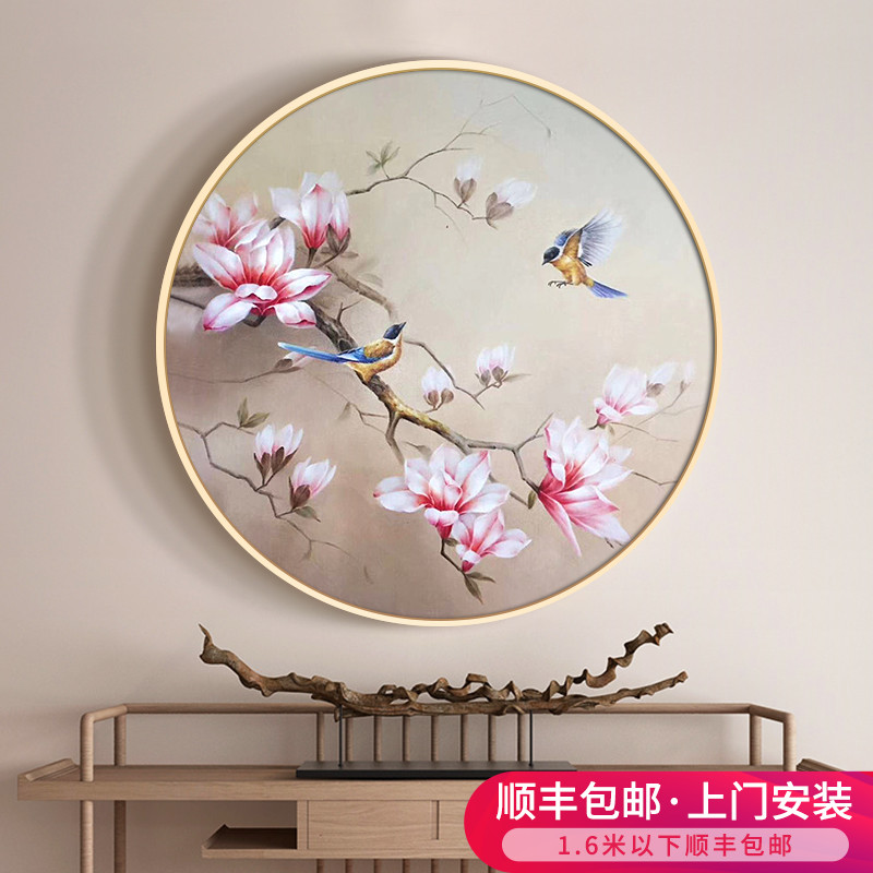 New Chinese-style pure hand-painted Magnolia magpie porch oil painting study corridor decorative painting villa living room hanging