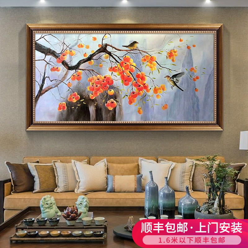 New Chinese style living room pure hand-painted oil painting everything goes well decorating drawing living room sofa background hanging persimmon oil painting