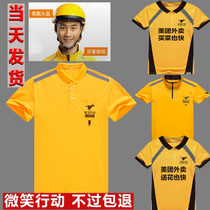 2020 U.S. team work clothes short-sleeved t-shirt send long-sleeved U.S. team special delivery of the U.S. group summer rider winter coat