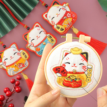 Handmade diy peace Fu embroidery handmade amulet lucky cat gift car hanging purse sachet material package