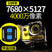 4K under the camera motion camera floating diving Mini HD Mini waterproof DV sj9000 Coyote Tourism