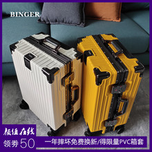 Binder luggage net red woman man trolley case small 20 inch suitcase 24 aluminum frame suitcase password board case
