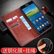 Silica G7508Q mobile phone case SM-G7508Q protective sleeve G7509 leather cover flip MEGA2 Samsung Soft 6.0