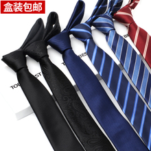 Men's suit, tie, business shirt, small blue, black work, professional zipper necktie, narrow edition ins tide.
