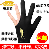 檯 gloves dedicated to private three-fingered gloves billiards room billiards men left and right dew finger accessories supplies