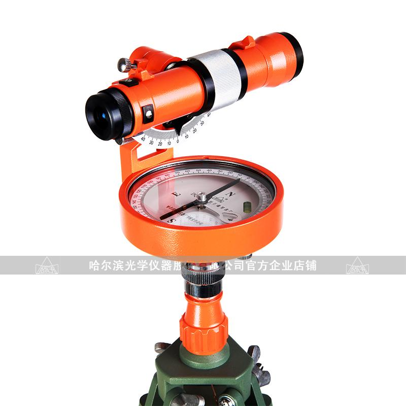 Haguang Genuine DQL-12Z Forest Compass Longitude Compass 12 Times Just Like Forestry Theodolite Geological Compass