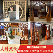 Wood carving new Chinese-style solid wood lattice moon door full moon hole door round arch door Living room openwork entrance partition shelf