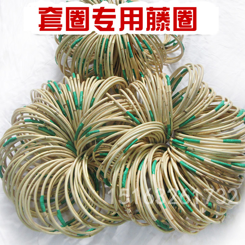 Temple Fair Rattan Circle Throwing Ring Circle Rattan Circle Spreading Activity Ring Porcelain Special Recommended Children's Ring Circle