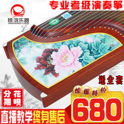 A beginners entry examination instrument guzheng female professional ten adult children playing guzheng Ebony Wood