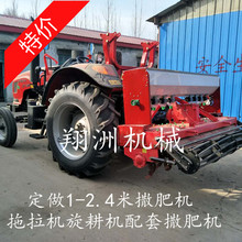 Multifunctional Stainless Steel Fertilizer Box Rear Electric Fertilizer Applicator for Large Tractor with Hot-selling Rotary Tiller