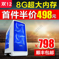 8G memory 4G game alone was the host desktop computer assembly compatible League dIY desktop non-Used
