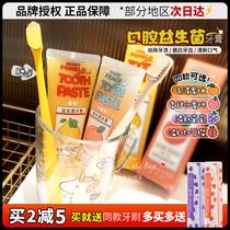Artist toothpaste Probiotic to yellow tartar Bright white breath fresh to halitosis whitening Household magician girl
