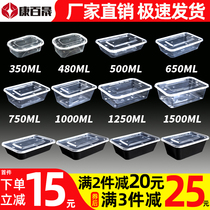 Rectangular 1000ml disposable lunch box pack box lunch box plastic transparent delivery when fast food box 750ml